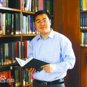 Tianbao QIN (Professor of Environmental and International Law and Assistant Dean for International Affiliations at Wuhan University School of Law)