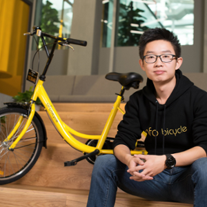 Austin Zhang (Co-Founder, ofo)